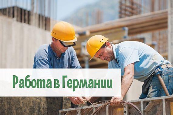 Строительные вакансии в е частные объявления ищу строителей секс по вызову москва частные объявления