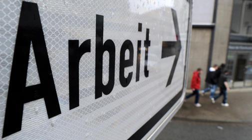 Где искать работу в Германии