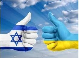 Работа в Израиле для украинцев