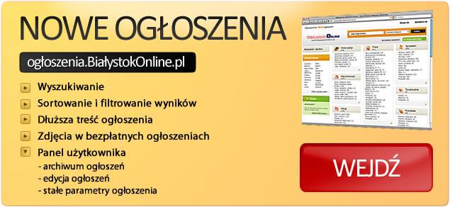 Польские средства массовой информации поиск работы