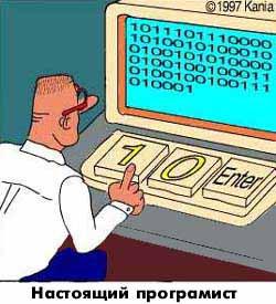 Работа программистом требует глубоких знаний