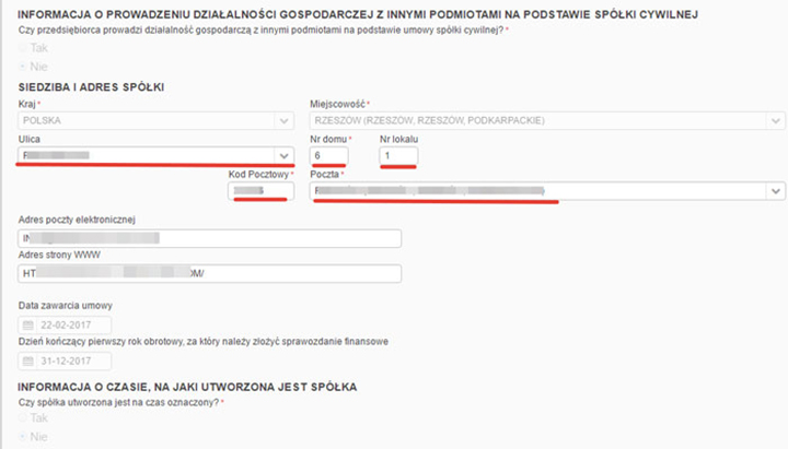 адреси реєстрації фірми