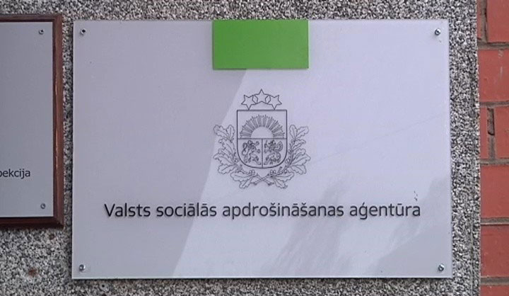 Государственное агентство социального страхования в Латвии