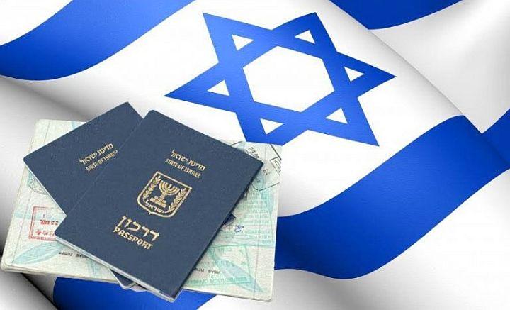 Как получить гражданство Израиля Kak-poluchit-grazhdanstvo-izrailya