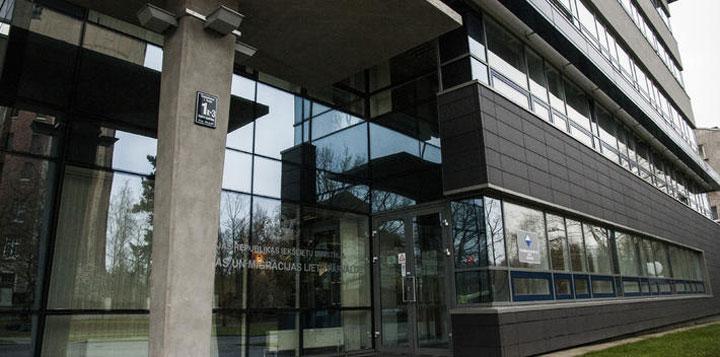 Миграционное Управлении в Латвии фото