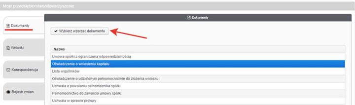 натиснути кнопку Nowy dokument для завантаження документів