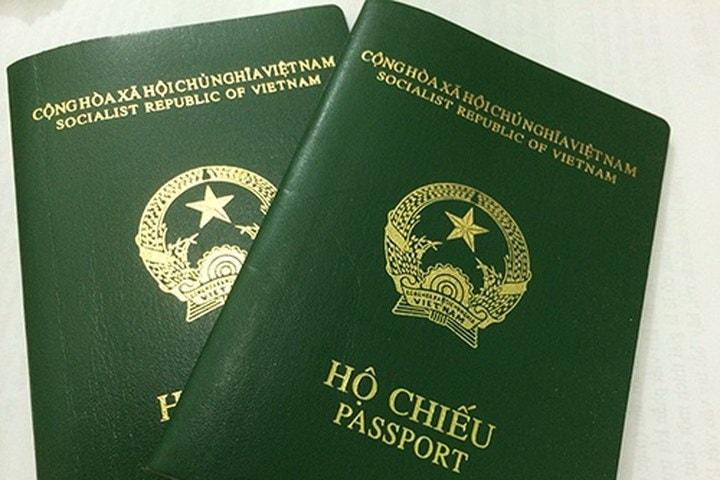 В'єтнамський паспорт фото