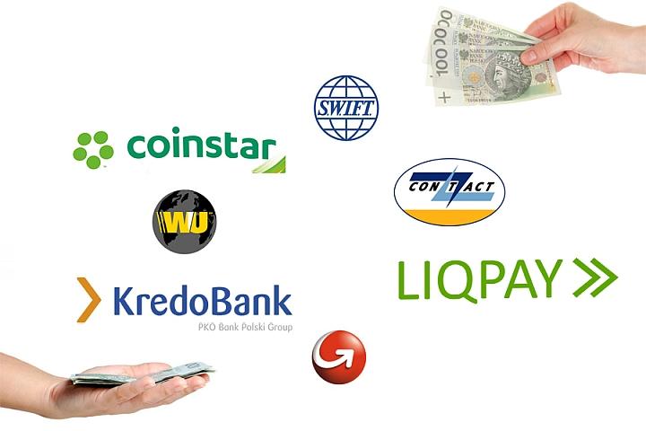 Деньги из Польши можно перевести на территорию Украины с помощью различных платежных систем