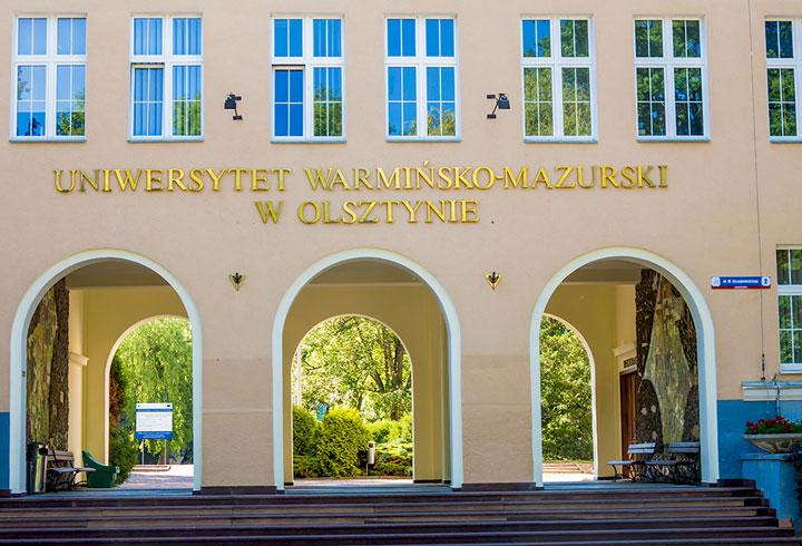 Польский университет фото