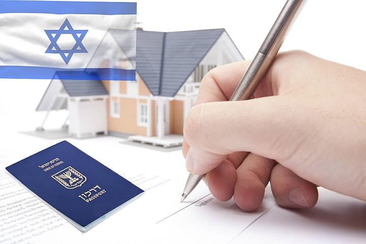 право на ПМЖ в Израиле