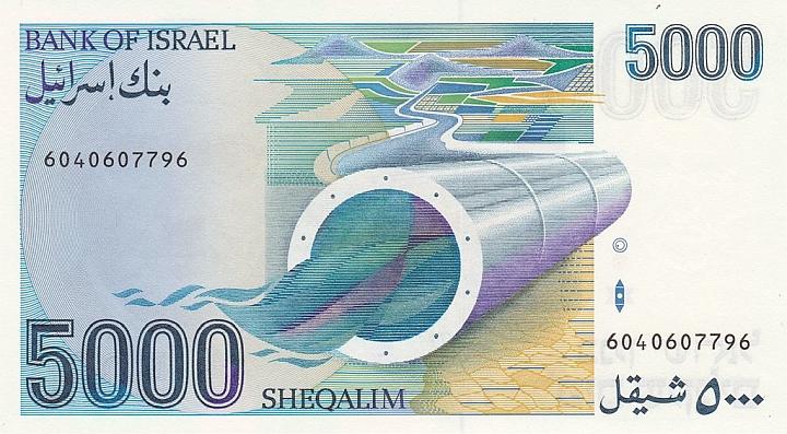 5 тыс. шекелей в Израиле