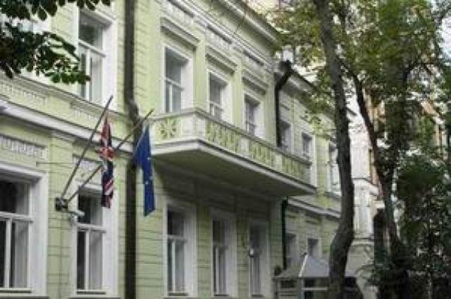 Посольство Великобритании в Киеве
