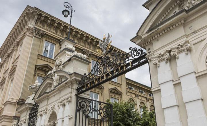 Варшавський університет фото