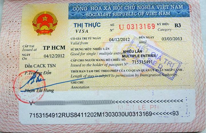 Віза В'єтнам фото