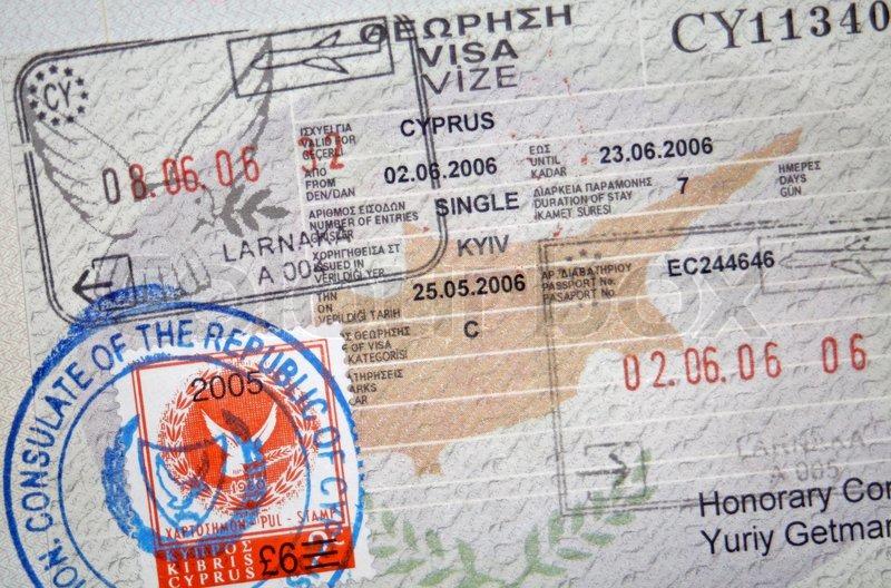 віза Кіпру