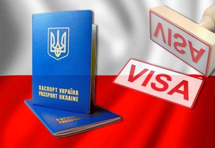 Воеводская виза в Польшу для украинцев
