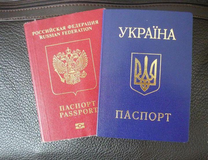 za-dvoynoe-grashdanstvo-shiteley-feodosii-nachnut-shtrafovat_verkhovnaya-rada-ukrainy-2-oktyabrya-ustanovila-shtrafy-za-dvoynoe-grashdanstvo