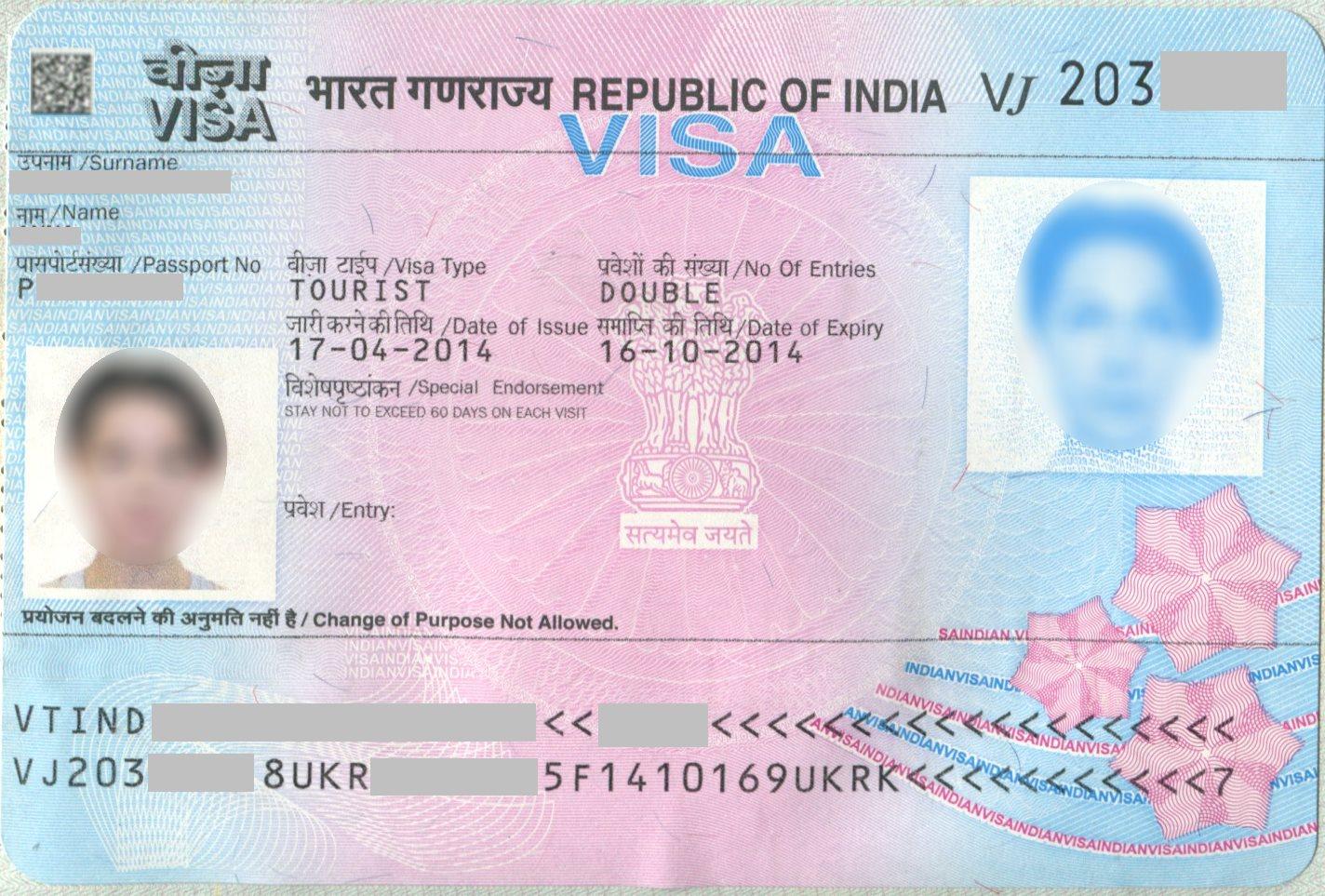 Как самостоятельно сделать визу в гоа