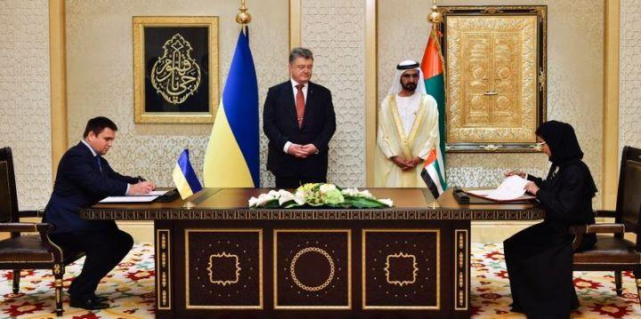 утвердили меморандум о реализации безвизового режима между Украиной и Объединенными Арабскими Эмиратами