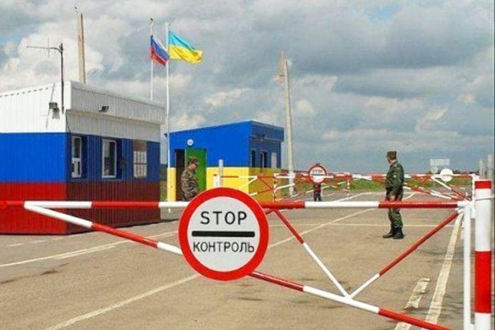 Украина планирует разорвать все виды транспортных связей с Россией