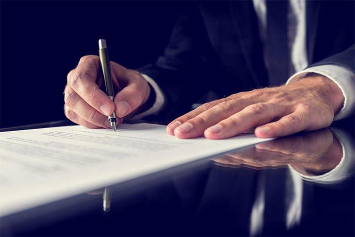 заявление на разрешение на предоставление свободной вакансии