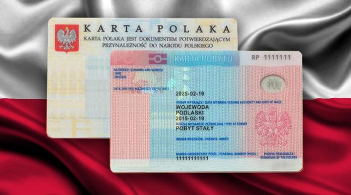 novyy-zakon-pro-kartu-polyaka